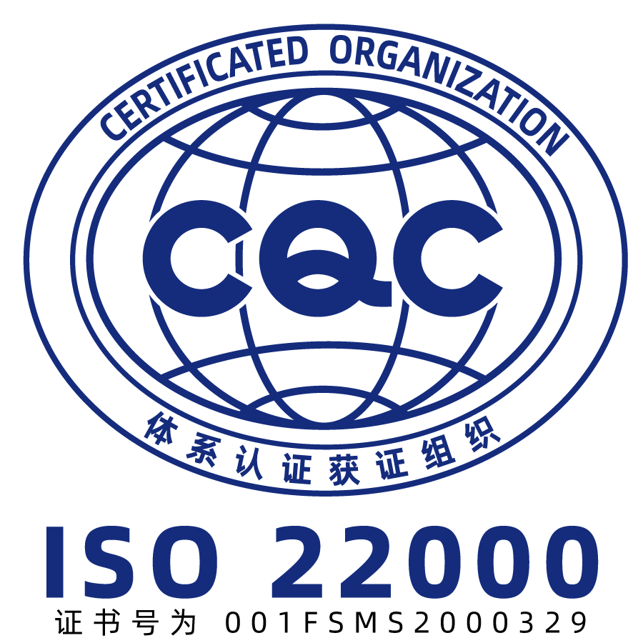 ISO 22000 Food Safety Management System Certificat...