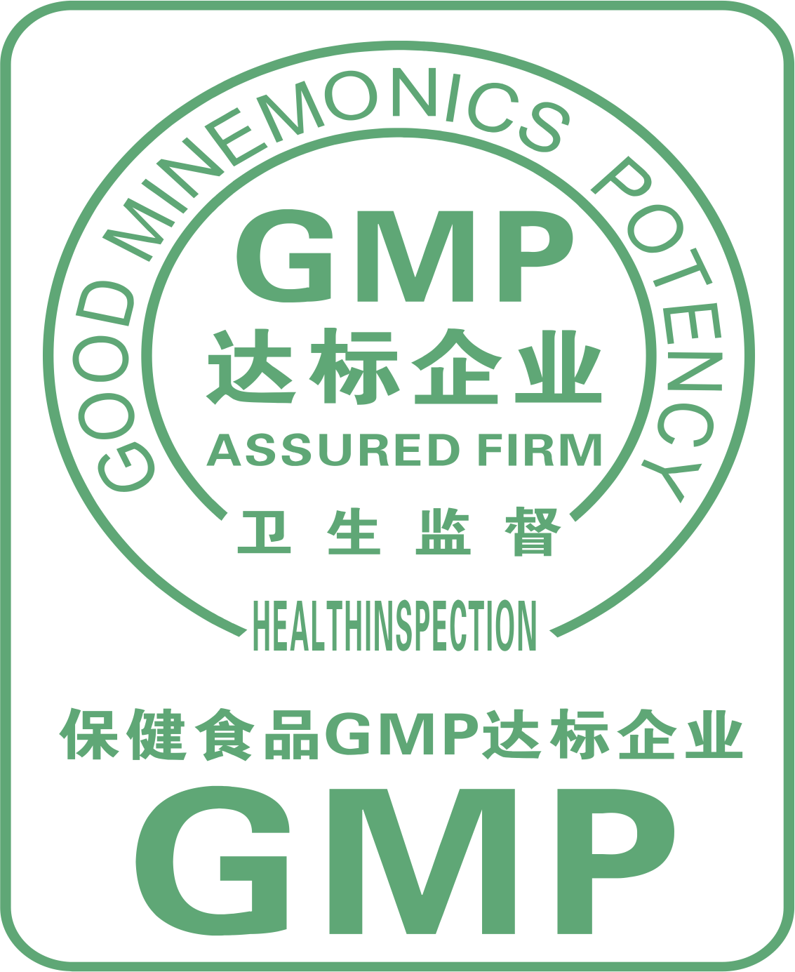 Food SC127 (GMP)  certification